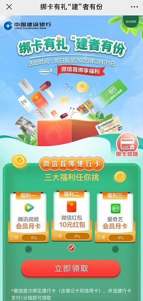 华为5G:免费领取0.36元微信红包!  免费领取 微信 红包 华为5G 第1张