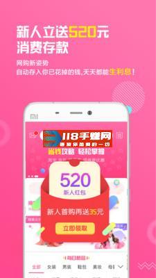 淘粉网app官网下载安装  app 淘粉网 购物返利 红包 免费领取 第1张