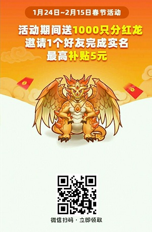 QQ图片20200206234950.jpg