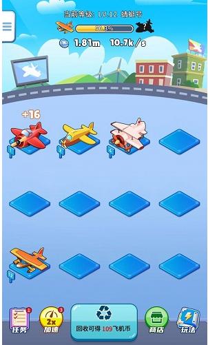 超能舰队,新用户免费赚1元!  免费领取 微信 app 超能舰队 第2张