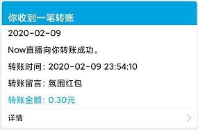 QQ图片20200210001206.jpg