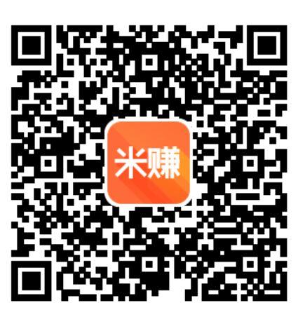米赚app:手机每天做任务赚钱,1元提现!