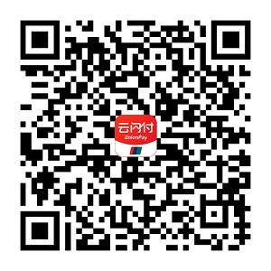 云闪付:转账领取红包,附套x方法!  云闪付 免费领取 红包 app 第3张