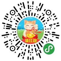 招财金币猫:幸运树旗下的小活动,隔天提0.3元  招财金币猫 幸运树 活动 微信 红包 小程序 第1张
