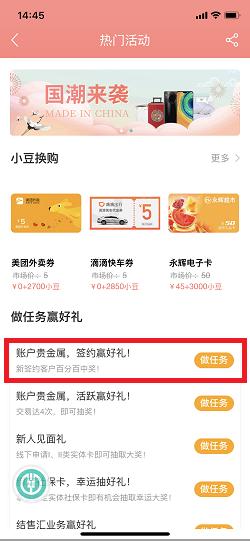 中国农业银行,免费抽奖5-10元话费!