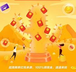中信建投小店,免费领取微信红包!