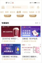 搜狐视频app,0.01元撸20元的实物商品,附教程  搜狐视频 商品 开心果app 开心果 教程 第2张