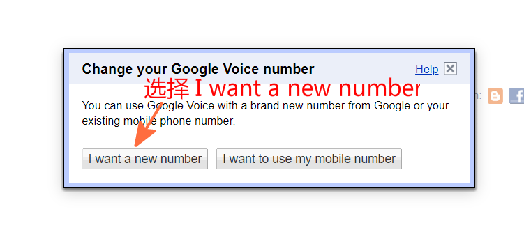 怎么注册一个永久的美国手机号?方法在这里  美国手机号 教程 方法 第6张