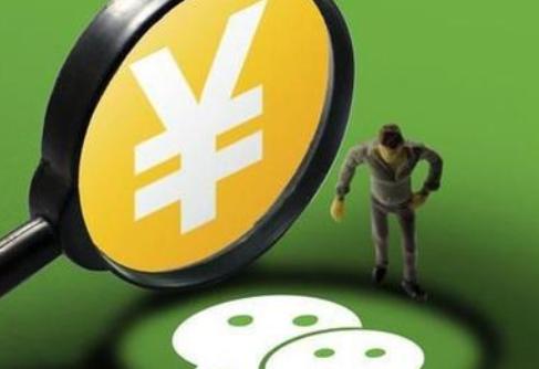 做自动阅读赚钱vx只有1000额度怎么办?附带解决方法