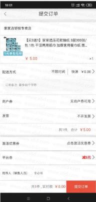 工商银行app:转账520抽0撸实物包邮!  工商银行 app 转账 0撸实物 包邮 免费领取 免费赚钱 第3张