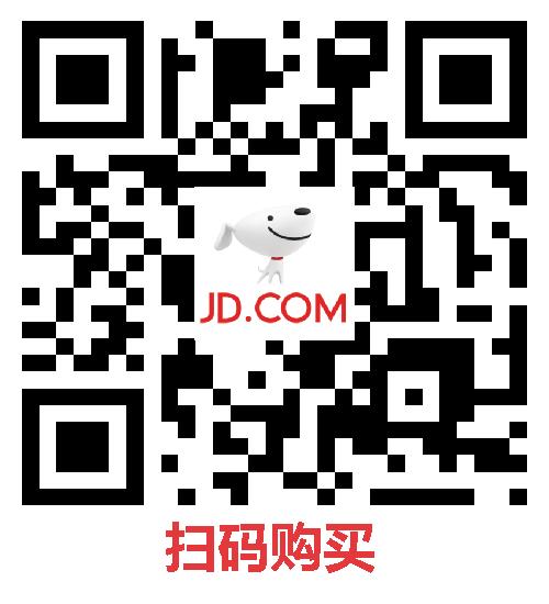 京东签到100天,0元购KINDLE 亚马逊Kindle咪咕入门版电子书,附方法和注意事项