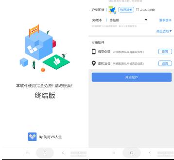 多开分身-终结版app免费下载
