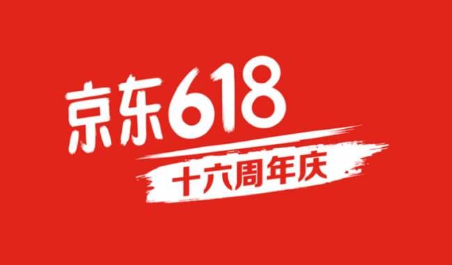 2020京东618京享红包上线,最高618元红包。京东618叠蛋糕活动,金融养京贴活动,自动脚本免费下载