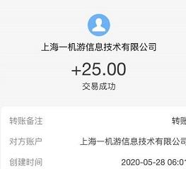 游上海类似陌陌极速版,签到一个月,免费赚25元!  游上海 陌陌极速版 签到 免费赚钱 免费领取 第2张