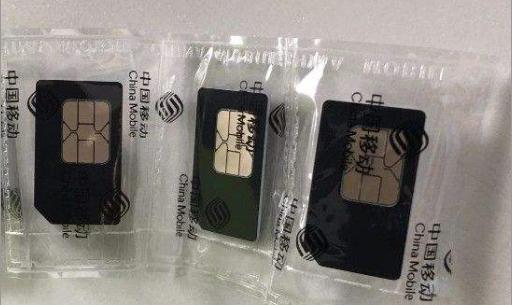 买物联流量卡要注意什么?物联流量卡板一般多少钱一张?  物联卡 物联流量卡 手机赚钱工作室 第2张