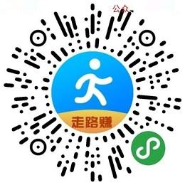 欢喜果园,全民运动赚钱,免费赚0.6元!  欢喜果园 全民运动赚钱 免费赚钱 微信 小程序 第3张