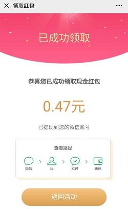 广州美莱:免费领取一个微信现金红包!  广州美莱 免费领取 微信 现金红包 微信红包 免费赚钱 第1张