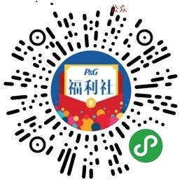 宝洁福利社:现在注册免费送100金币,可兑现1元微信红包,秒提现!