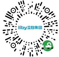 立白立乐惠:除菌抗疫大挑战活动,免费领取0.58元微信红包!