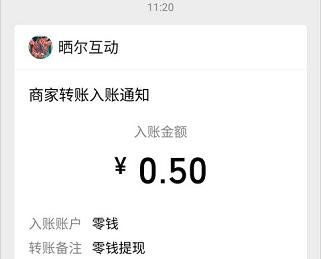 萌龙骑士:游戏赚钱,合成5级,连续登录两天秒提0.5元!  萌龙骑士 游戏赚钱 合成游戏 免费赚钱 手机赚钱 第3张