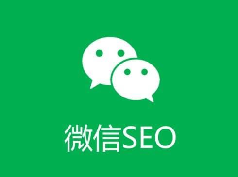 微信营销实战:微信七天养号攻略!