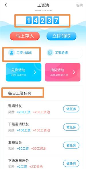 最新版鱼塘app怎么赚钱?10000鱼苗即可兑换分红锦鲤!  最新版鱼塘app 怎么赚钱 分红锦鲤 第4张
