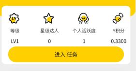 音恋app:挖矿返利平台,新用户预计可赚80元以上!  音恋app 挖矿返利平台 赚钱方法 趣闲赚 悬赏猫 第2张