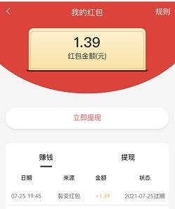 海知友嗨购:免费领微信现金红包!  免费领取 微信 红包 小程序 海知友嗨购 第2张