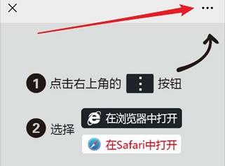 凯泽鑫二期红包活动,秒到0.3元微信红包!  凯泽鑫二期 红包活动 秒到0.3元 微信红包 免费赚钱 第2张