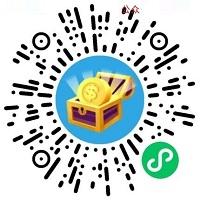 欢乐开宝箱:类似宝箱有奖,登录秒提0.3元微信红包!  欢乐开宝箱 宝箱有奖 秒提0.3元 微信红包 免费赚钱 第1张