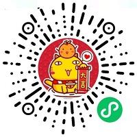 聚宝猫王,免费领取0.3元微信红包!  聚宝猫王 免费领取 0.3元 微信红包 免费赚钱 第1张