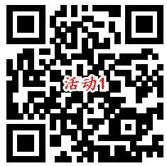 招商银行app:3个活动免费抽最高888元现金红包,亲测中6.18元!  招商银行app 活动 免费抽最高888元现金红包 免费赚钱 赚钱方法 第1张