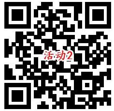 招商银行app:3个活动免费抽最高888元现金红包,亲测中6.18元!  招商银行app 活动 免费抽最高888元现金红包 免费赚钱 赚钱方法 第2张
