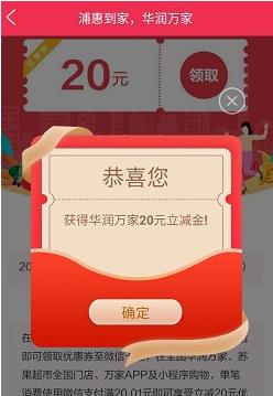 浦惠到家app:新用户免费赚10元以上,附玩法攻略!  浦惠到家app 玩法攻略 免费赚钱 赚钱方法 趣闲赚 第2张