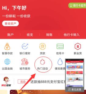 中信银行app:登陆可以1元购买非秒到的30元话费!