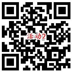 招商银行app,三个红包活动,亲测6元以上收益!  招商银行app 红包活动 免费赚钱 第2张