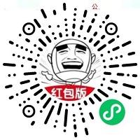 武侠聊天群:山海经模式聊天游戏,可免费赚0.3元以上!  武侠聊天群 山海经模式 聊天游戏 免费赚钱 小程序 第1张