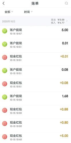 中国移动和包,移动用户可免费领多个现金红包!  中国移动和包 移动用户 现金红包 免费领取 免费赚钱 第1张