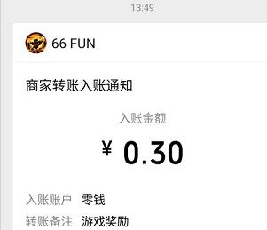 跳跳消消乐app、祥云天气app,免费赚0.6元以上!  跳跳消消乐app 祥云天气app 免费赚钱 第3张