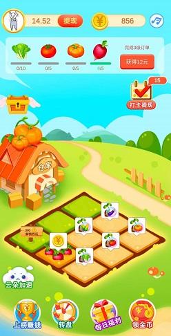 幸运农场app,每天可免费提现0.3元!0.3元的长期项目!  幸运农场app 每天免费提现0.3元 0.3元 长期项目 赚钱方法 第1张