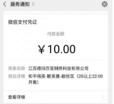 叶神电竞app,玩王者吃鸡游戏就能赚钱,一把最高60元!  叶神电竞app 玩王者吃鸡游戏赚钱 玩游戏赚钱 赚钱方法 第5张
