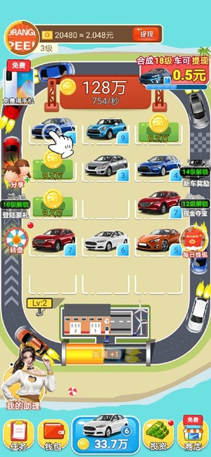 豪车大富翁app游戏赚钱是真的吗?豪车大富翁app能提现吗?  豪车大富翁app游戏赚钱是真的吗 豪车大富翁app能提现吗 豪车大富翁app 游戏赚钱 第1张
