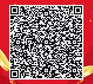 微信扫码,免费领0.3元红包,可换号撸!  免费领取 红包 微信 第1张