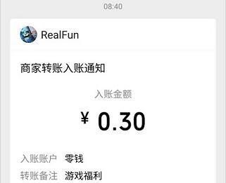 魔界军团APP,游戏赚钱秒提0.3元,后续可再赚2元!  魔界军团APP 游戏赚钱 秒提0.3元 免费赚钱 赚钱方法 第4张