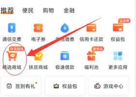 沃钱包app,0元购买方天猫糖音箱,免费赚钱攻略!
