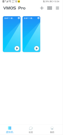 VMOS Pro虚拟机破解版,VMOS Pro永久VIP破解版免费下载!