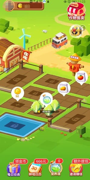 我的农田app真的可以赚钱吗?我的农田app能提现吗?
