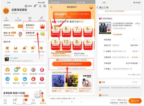 淘宝0.1元购物,0.1元撸 洁芙泉火山泥洗面奶 80g!