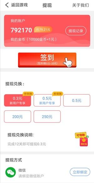 魔女泡泡app赚钱是真的吗?魔女泡泡app能提现吗?  魔女泡泡app赚钱是真的吗 魔女泡泡app能提现吗 魔女泡泡app 第3张