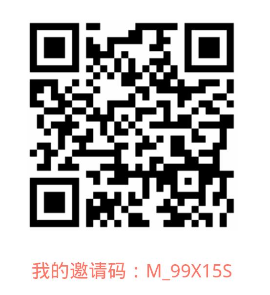柚子快报app,每天可赚2元左右,1元就能提现!